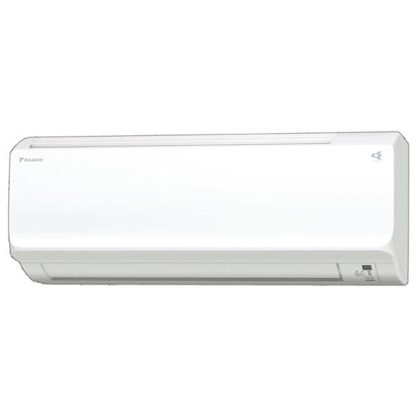 (商品お届けのみ)ダイキン ATC28VSE6-WS 10畳向け 自動お掃除付き 冷暖房インバーターエアコン KuaL ATCシリーズ ホワイト [ATC28VSE6WS]