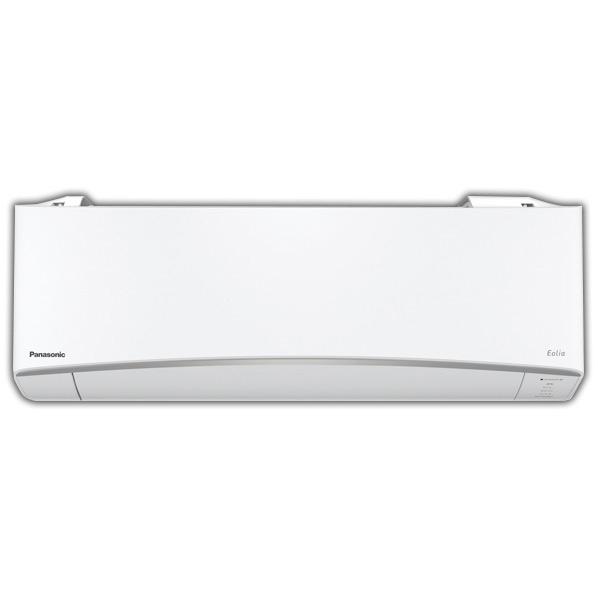 (商品お届けのみ)パナソニック CSTX289C2WS 10畳向け 自動お掃除付き 冷暖房インバーターエアコン(寒冷地モデル) Eolia(エオリア) TXシリーズ クリスタルホワイト