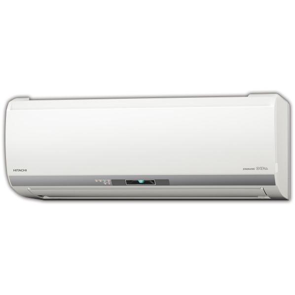 (商品お届けのみ)日立 RASEH28JE7WS 10畳向け 自動お掃除付き 冷暖房インバーターエアコン KuaL ステンレス白くまくん スターホワイト