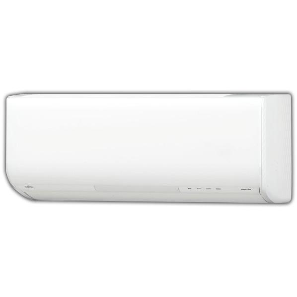 (商品お届けのみ)富士通ゼネラル ASGN28H2WS 10畳向け 自動お掃除付き 冷暖房インバーターエアコン ノクリア GNシリーズ ホワイト
