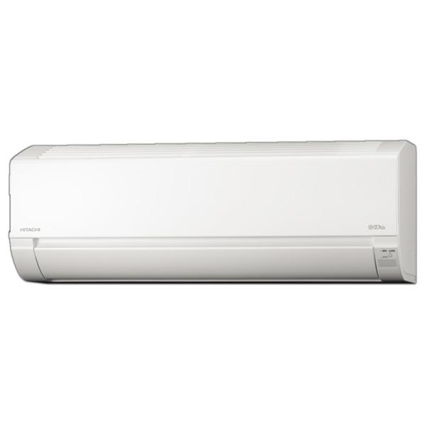 (商品お届けのみ)日立 RASL40H2E6WS 14畳向け 冷暖房インバーターエアコン KuaL 白くまくん スターホワイト