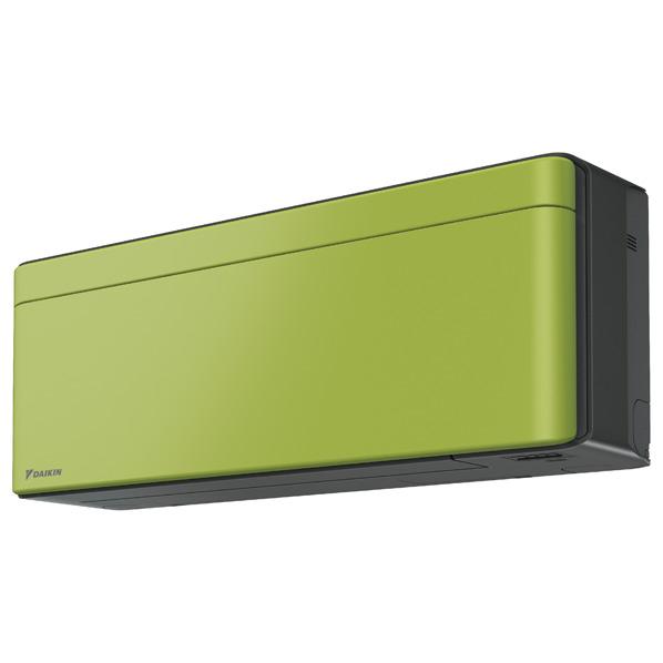 (商品お届けのみ)ダイキン AN56WSP-LS 18畳向け 冷暖房インバーターエアコン risora Sシリーズ オリーブグリーン [AN56WSPLS] ※受注生産品につき、別途日数が必要です。