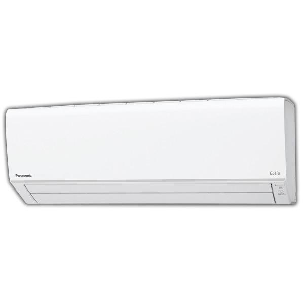 (商品お届けのみ)パナソニック 18畳向け 冷暖房インバーターエアコン KuaL Eolia(エオリア) CZE7シリーズ クリスタルホワイト CS569CZ2E7S