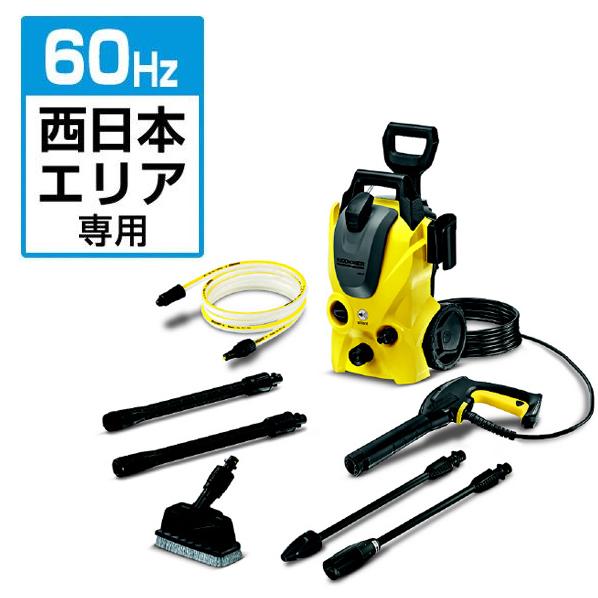 ケルヒャー 【60Hz/西日本エリア専用】高圧洗浄機 K3サイレントベランダ60HZ