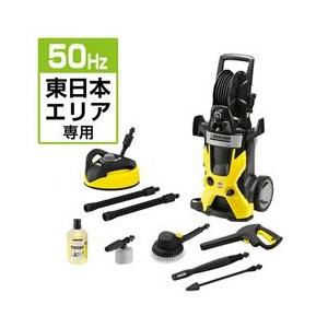 ケルヒャー (50Hz/東日本エリア専用)高圧洗浄機 K5サイレントカ-ホ-ムキツト50HZ