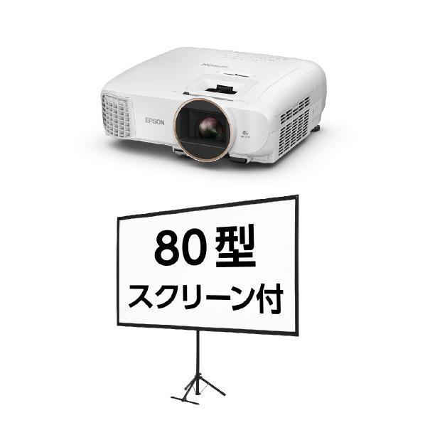 エプソン プロジェクター EH-TW5650S [EHTW5650S]