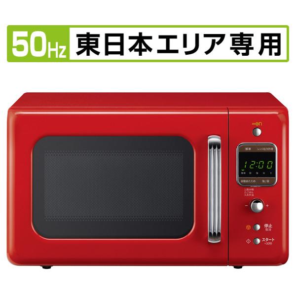 DAEWOO DM-E25AR【50Hz/東日本エリア専用】電子レンジ THE CLASSIC レッド DME25AR