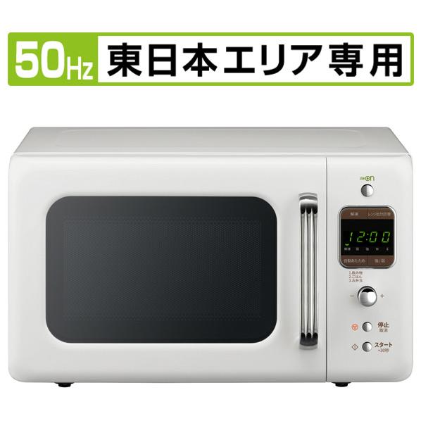 DAEWOO DM-E25AW【50Hz/東日本エリア専用】電子レンジ THE CLASSIC ホワイト [DME25AW]