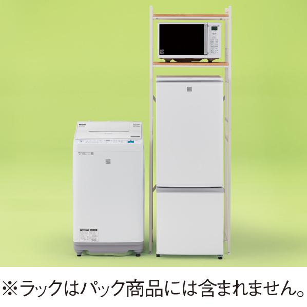 デジ倉 こだわりパックSP!3点(冷蔵庫・洗濯機・電子レンジ) オリジナル コダワリパツク2020SP ※配送設置:最寄のエディオン商品センターよりお伺い致します。[※サービスエリア外は別途配送手数料が掛かります]