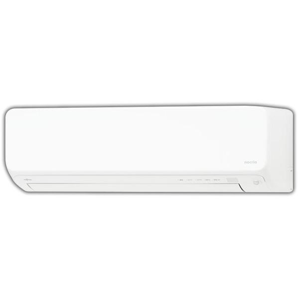 (商品お届けのみ)富士通ゼネラル AS-DN25K-WS 8畳向け 自動お掃除付き 冷暖房インバーターエアコン(寒冷地モデル) ノクリア DNシリーズ ホワイト ASDN25KWS