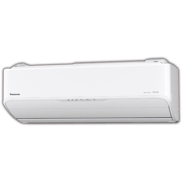 (商品お届けのみ)パナソニック 10畳向け 自動お掃除付き 冷暖房インバーターエアコン KuaL Eolia(エオリア) DAE8シリーズ クリスタルホワイト CS280DAXE8S