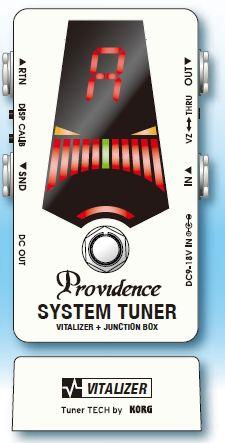(11月7日頃入荷予定:予約受付中!)Providence システムチューナー STV-1JB WHT ホワイト SYSTEM TUNER STV1JB WHT