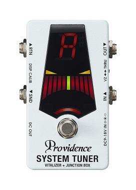 (在庫あり)Providence システムチューナー STV-1JB WHT ホワイト SYSTEM TUNER STV1JB WHT