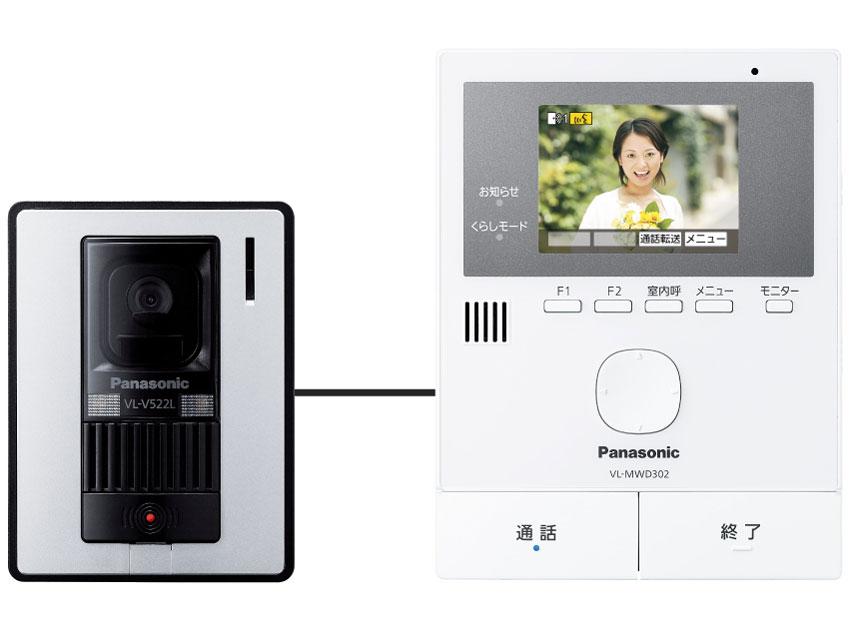 (お取り寄せ)パナソニック カラーテレビドアホンPanasonic VL-SVD302KL