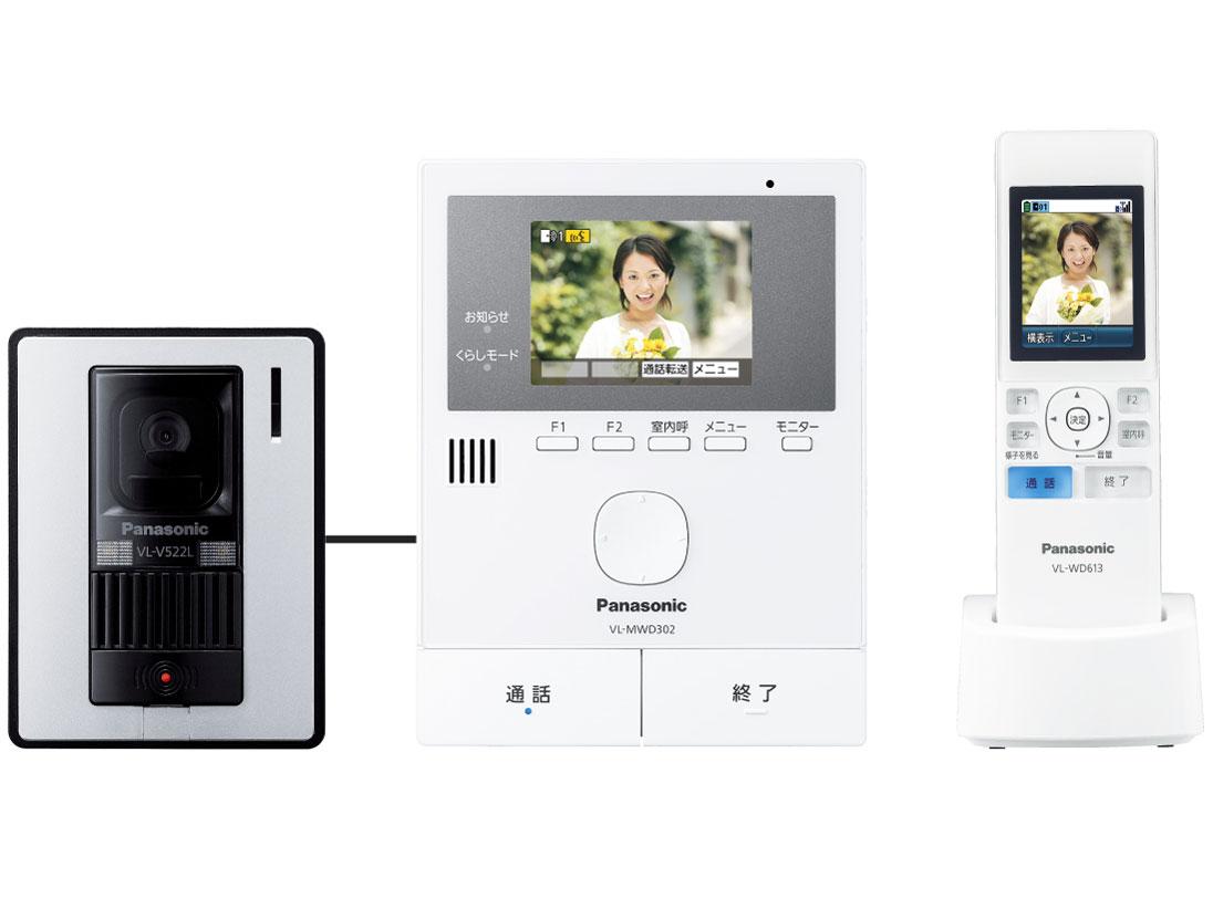 (お取り寄せ)パナソニック ワイヤレスモニター付きテレビドアホンPanasonic どこでもドアホン VL-SWD302KL