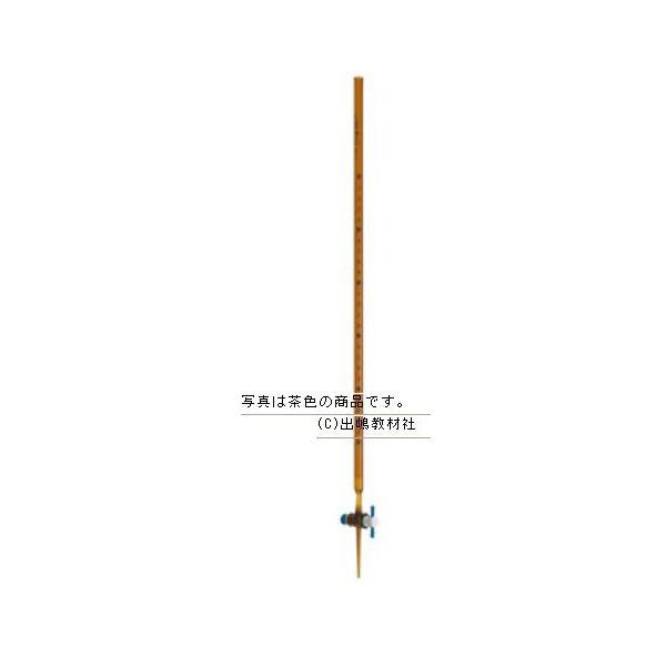 ビュレット 白色 10ml (テフロン活栓付き)
