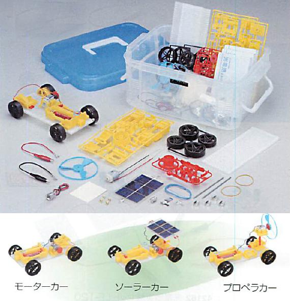 光電池学習セット(4個組)