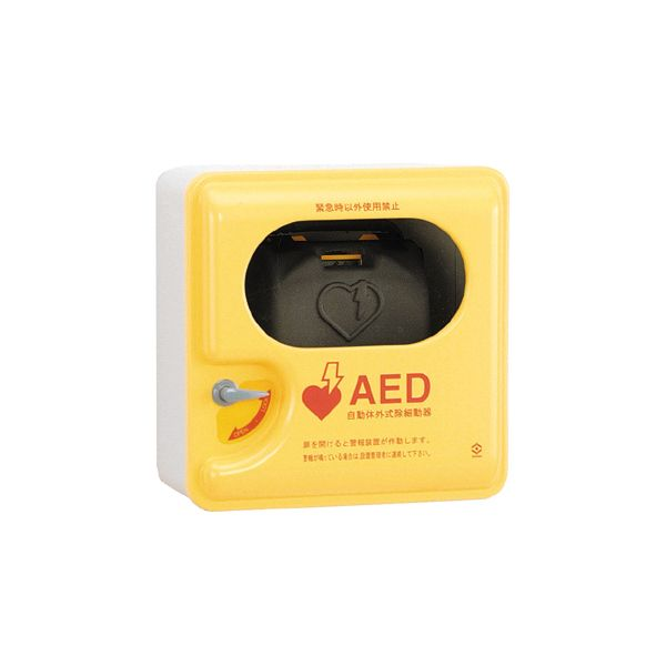 AED収納ケース(壁面設置用) DJ-0083