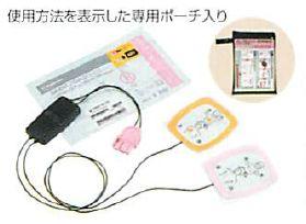 AEDライフパックCR Plus 消耗品小児用電極スターターキット DJ-0082