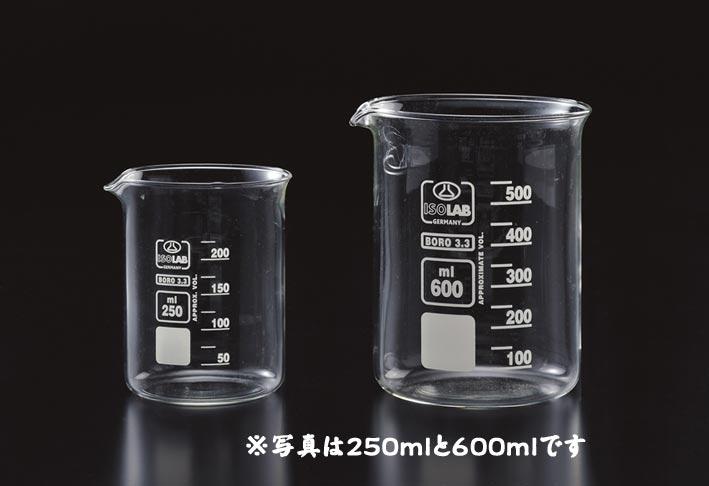 ビーカー50ml メーカー再生品 ISOLAB ガラス製DJ-0110 全品送料無料