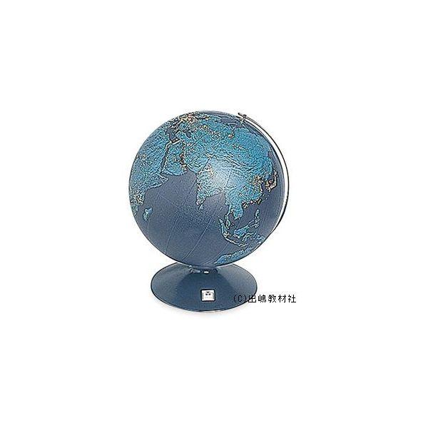 【地球儀】夜の地球儀 プラスチック製