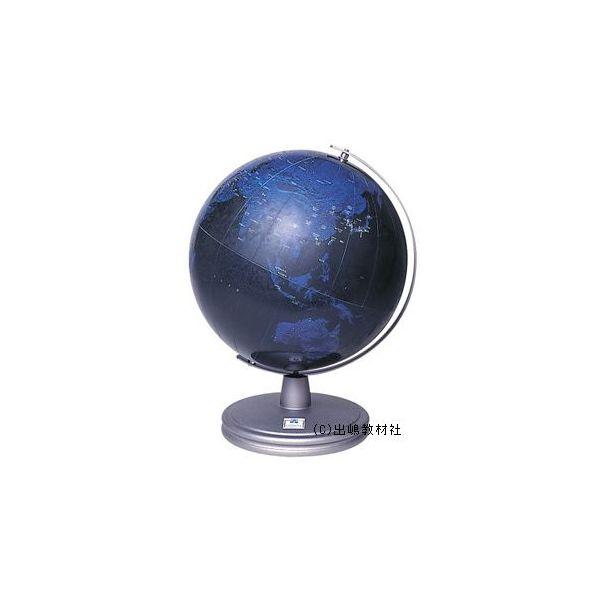 【地球儀】夜の地球儀 再生紙使用