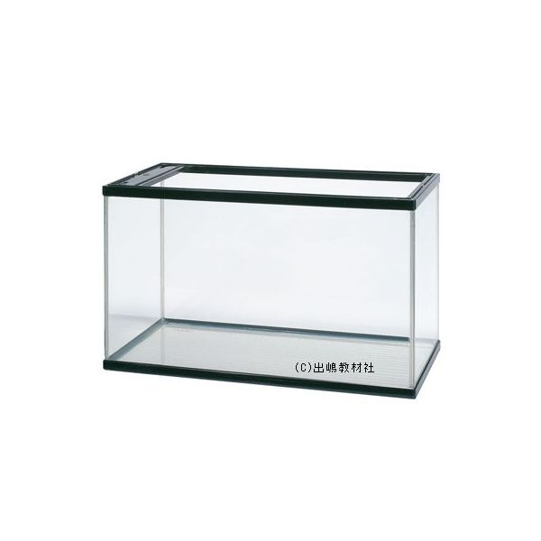 角型水槽(アクアリウム) 幅450