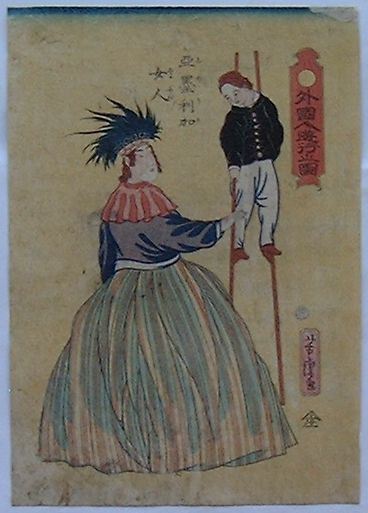 【中古】外国人遊行之図 亜墨利加女人(錦絵)