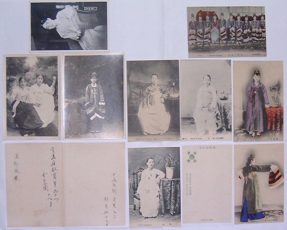 【中古】箕城検番妓生生写真(妓名入)2枚・妓生絵葉書6枚一括