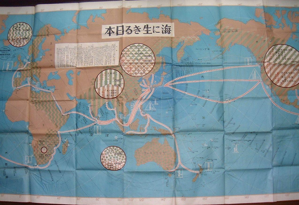 【中古】海に生きる日本
