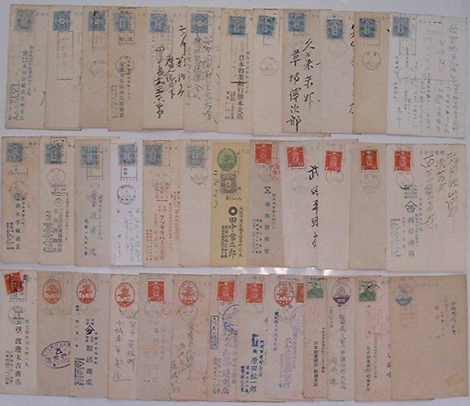 【中古】エンタイア 標語入日付印付き郵便はがき