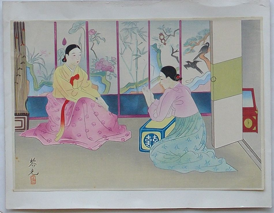 【中古】木版画 朝鮮風俗 妓生の家(仮題)