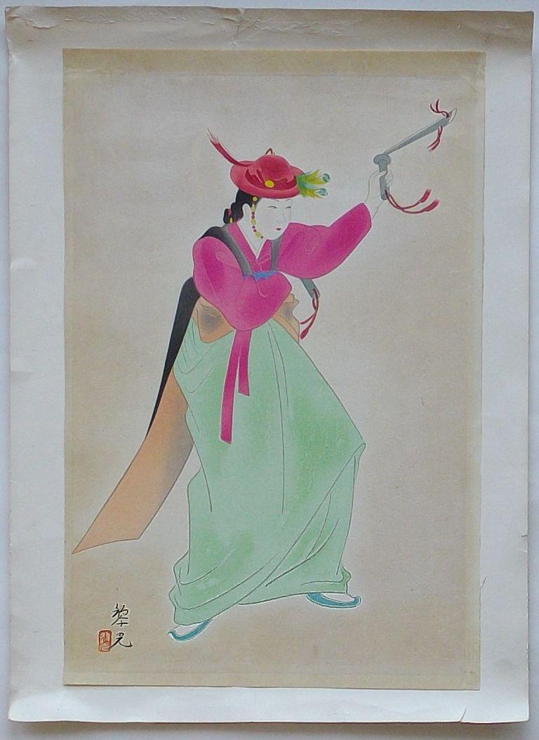 【中古】木版画 朝鮮風俗 妓生の剣舞(仮題)