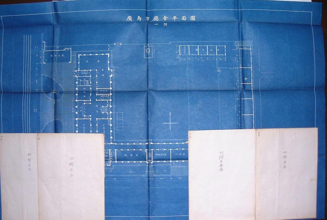 【中古】広島市庁舎平面図