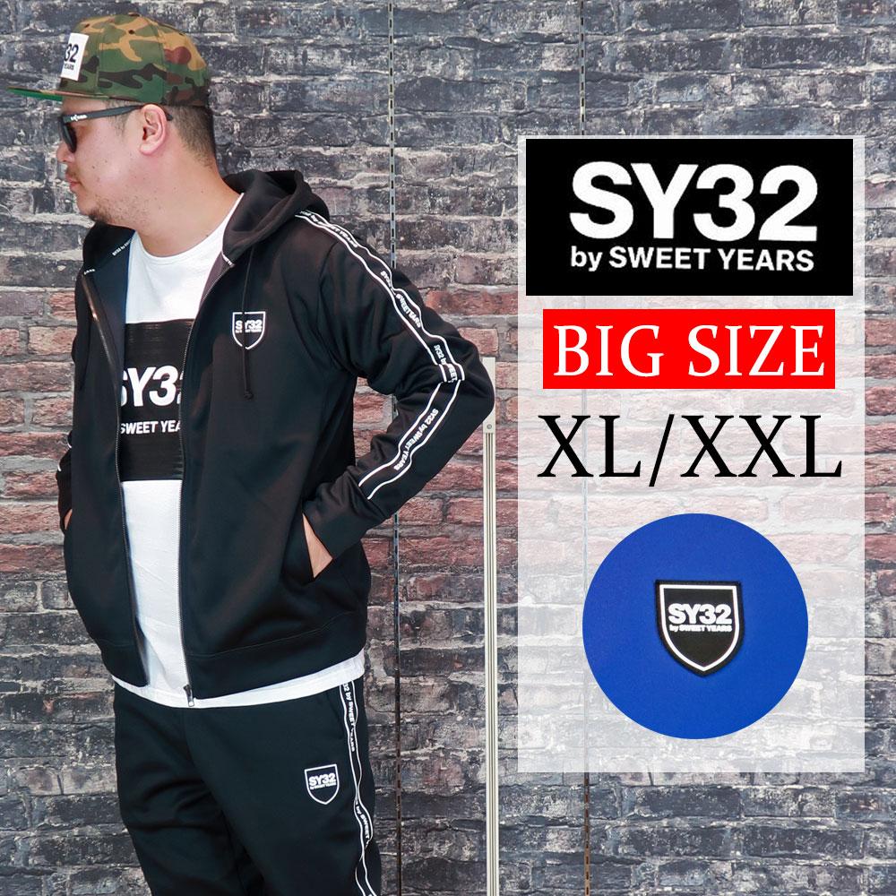 送料無料 メンズ 大きいサイズ ブランド パーカー XL XXL 2L 3L ビックサイズ キングサイズ SY SY32 ボンディング トラック ジップ フード 春 秋 冬 アウター ブルゾン アメカジ セレカジ イタカジ サッカー フットサル スポーツ 大人 30代 40代 50代