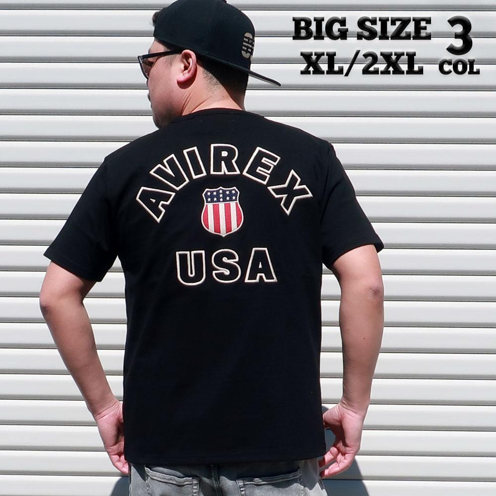 送料無料 メンズ 大きいサイズ ブランド Tシャツ アビレックス XL XXL 2L 3L 白 黒 迷彩 ホワイト ブラック カモフラ ビックサイズ キングサイズ 半袖 春 夏 アメカジ ミリタリー 大人 30代 40代 50代