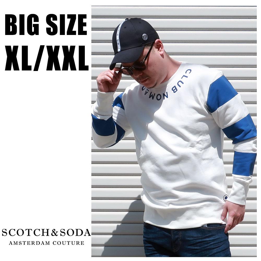 SCOTCH&SODA 送料無料 大きいサイズ メンズ ブランド スウェット トレーナー クルーネック XL XXL 2L 3L ホワイト ブルー ボーダー ライン プリント 秋 冬 春 大人 30代 40代 50代 282-83812
