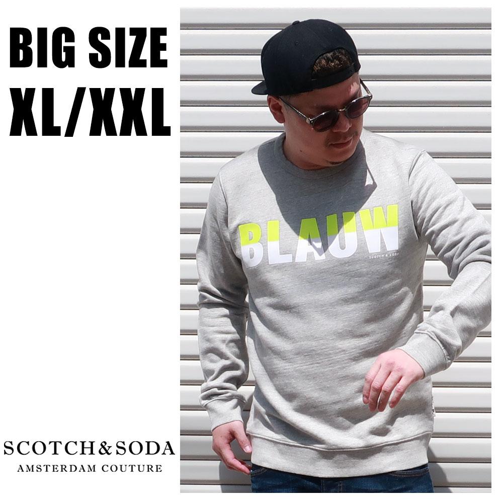 SCOTCH&SODA 送料無料 大きいサイズ メンズ ブランド スウェット トレーナー クルーネック XL XXL 2L 3L グレー ロゴ ネオンカラー プリント 秋 冬 春 大人 30代 40代 50代 282-83827