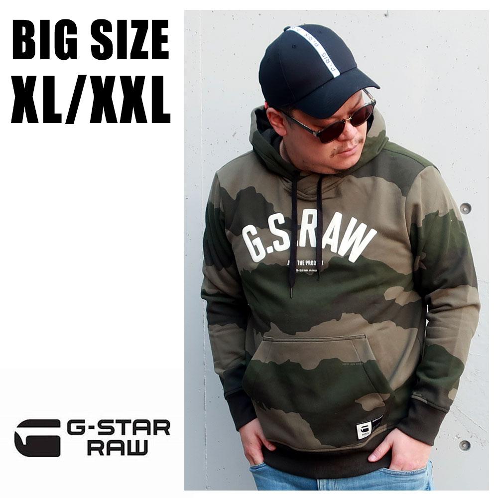 送料無料 メンズ 大きいサイズ ブランド ジースター スウェット XL XXL 2L 3L パーカー カモフラ 迷彩 G-STAR RAW ジースターロウ gstar インポート 海外ブランド 国内正規品 【Graphic 13 Core Sweater D14731-B531-A695】