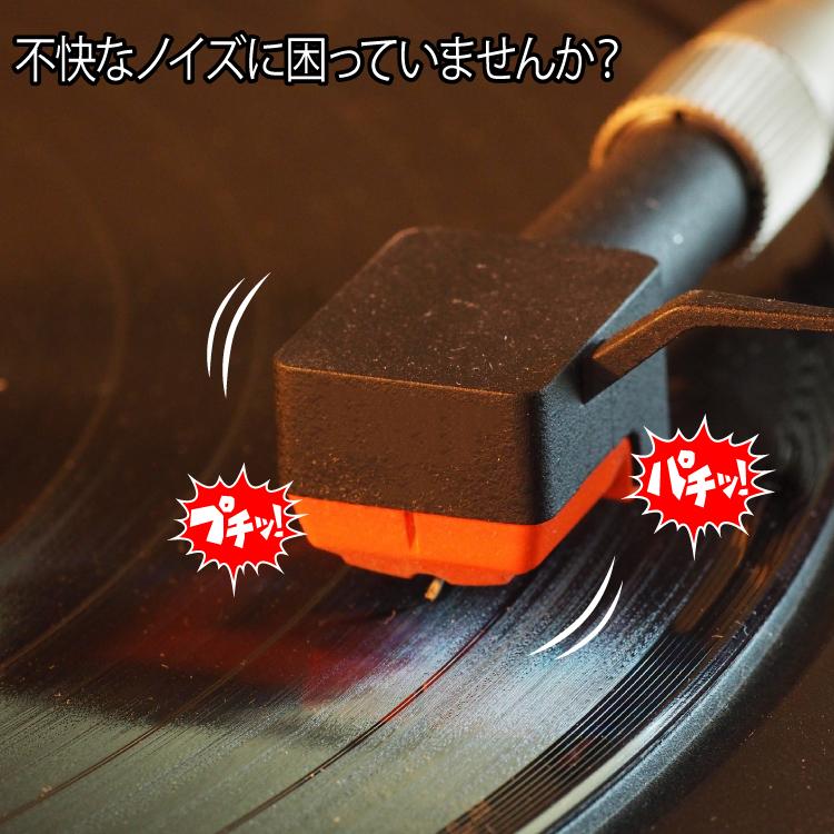 送料無料 レコード専用帯電防止クリーナー50ml レコードクリーナー レコードプレーヤー レコードラック 外装にも使用可能 収納ボックス レコード袋 バーゲンセール レコード 限定モデル