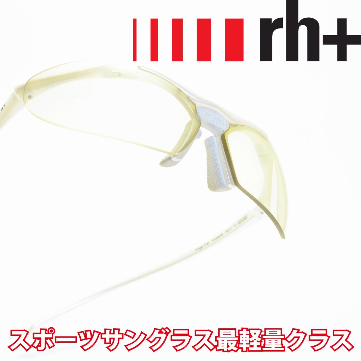 rh+ アールエイチプラス ANGELFISH RH64906メガネ 眼鏡 めがね メンズ レディース おしゃれ ブランド 人気 おすすめ フレーム 流行り 度付き レンズ サングラス スポーツ