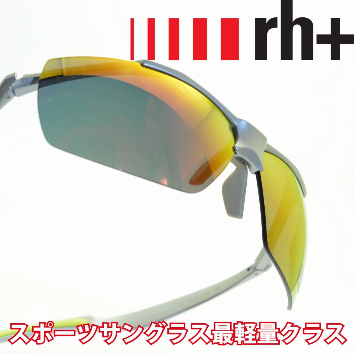 rh+ アールエイチプラス MYTHOS RH833S12メガネ 眼鏡 めがね メンズ レディース おしゃれ ブランド 人気 おすすめ フレーム 流行り 度付き レンズ サングラス スポーツ