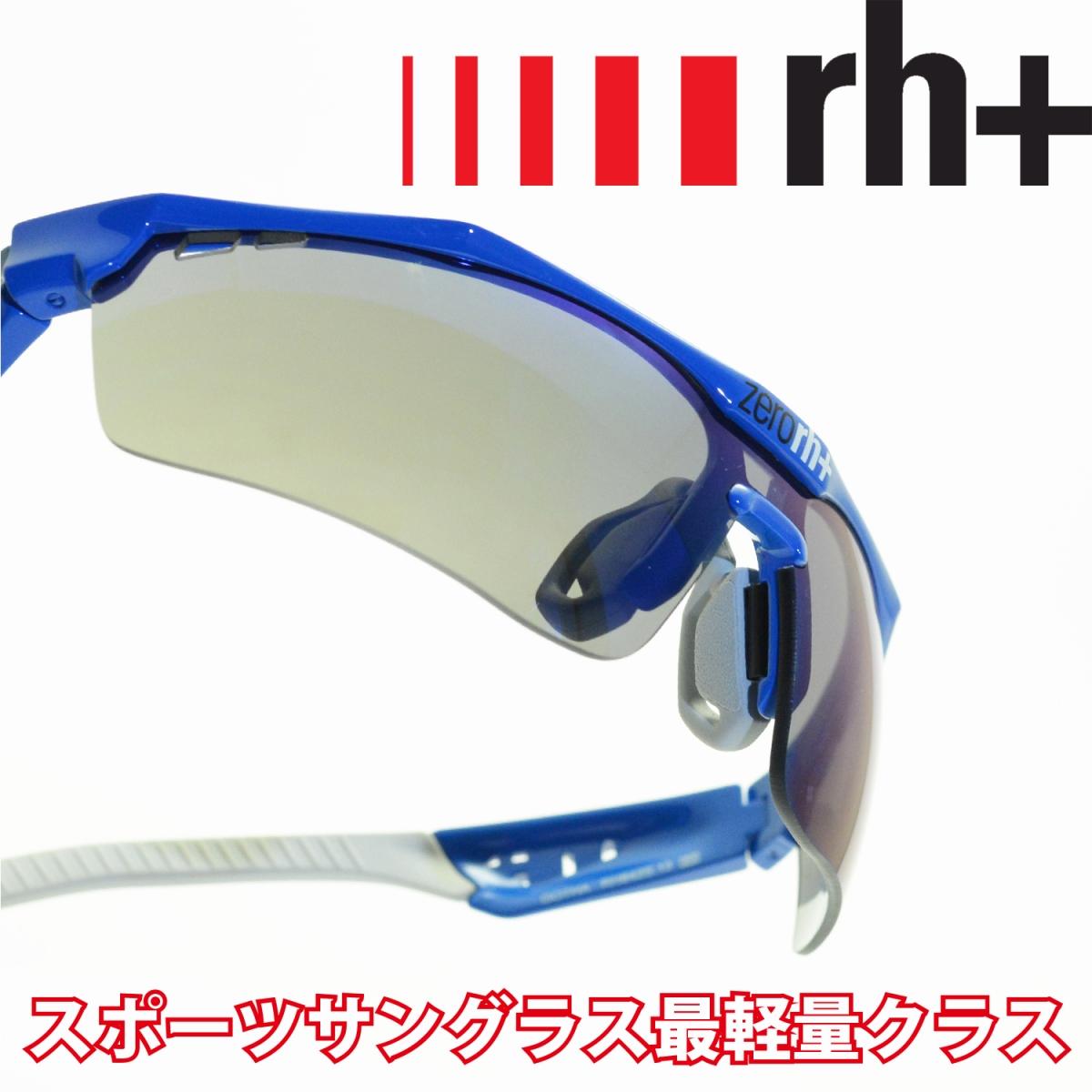 rh+ アールエイチプラス GOTHA RH842S13メガネ 眼鏡 めがね メンズ レディース おしゃれ ブランド 人気 おすすめ フレーム 流行り 度付き レンズ サングラス スポーツ