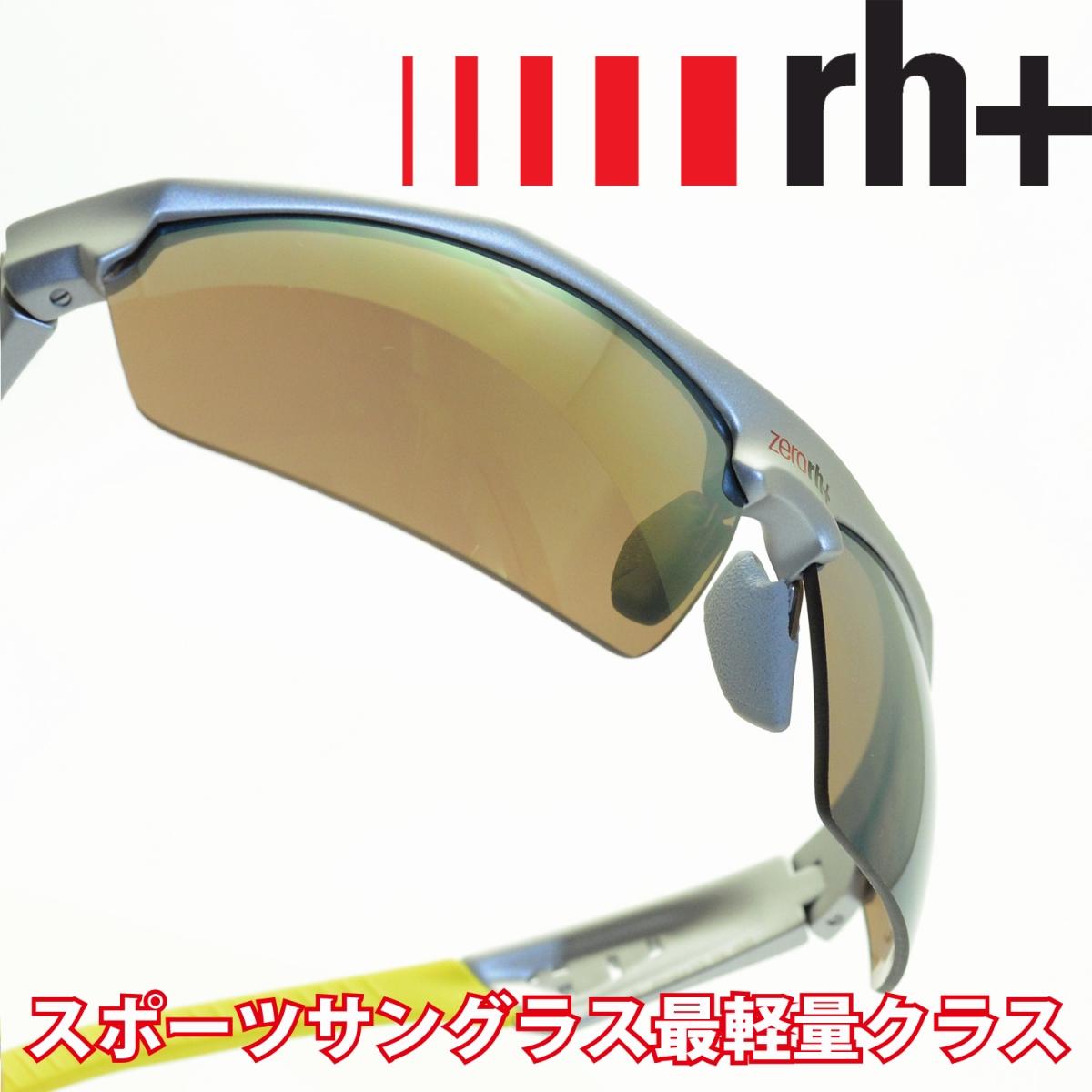 rh+ アールエイチプラス GOTHA RH842S19メガネ 眼鏡 めがね メンズ レディース おしゃれ ブランド 人気 おすすめ フレーム 流行り 度付き レンズ サングラス スポーツ