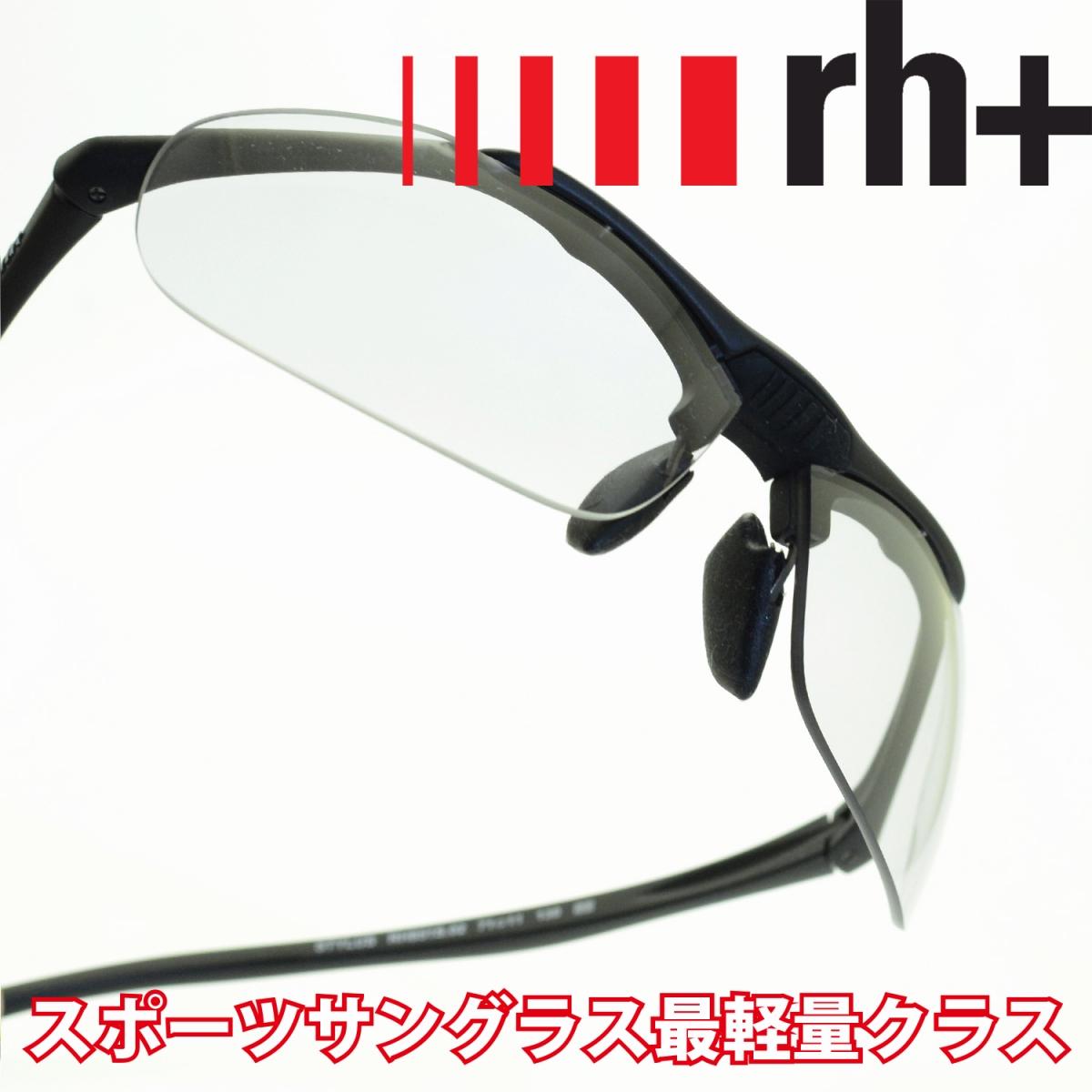 rh+ アールエイチプラス STYLUS JAPAN Small RH851S51