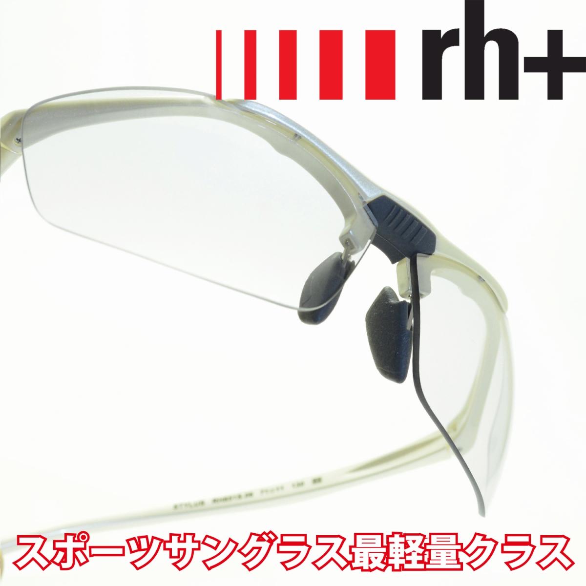 rh+ アールエイチプラス STYLUS JAPAN RH851S06メガネ 眼鏡 めがね メンズ レディース おしゃれ ブランド 人気 おすすめ フレーム 流行り 度付き レンズ サングラス スポーツ