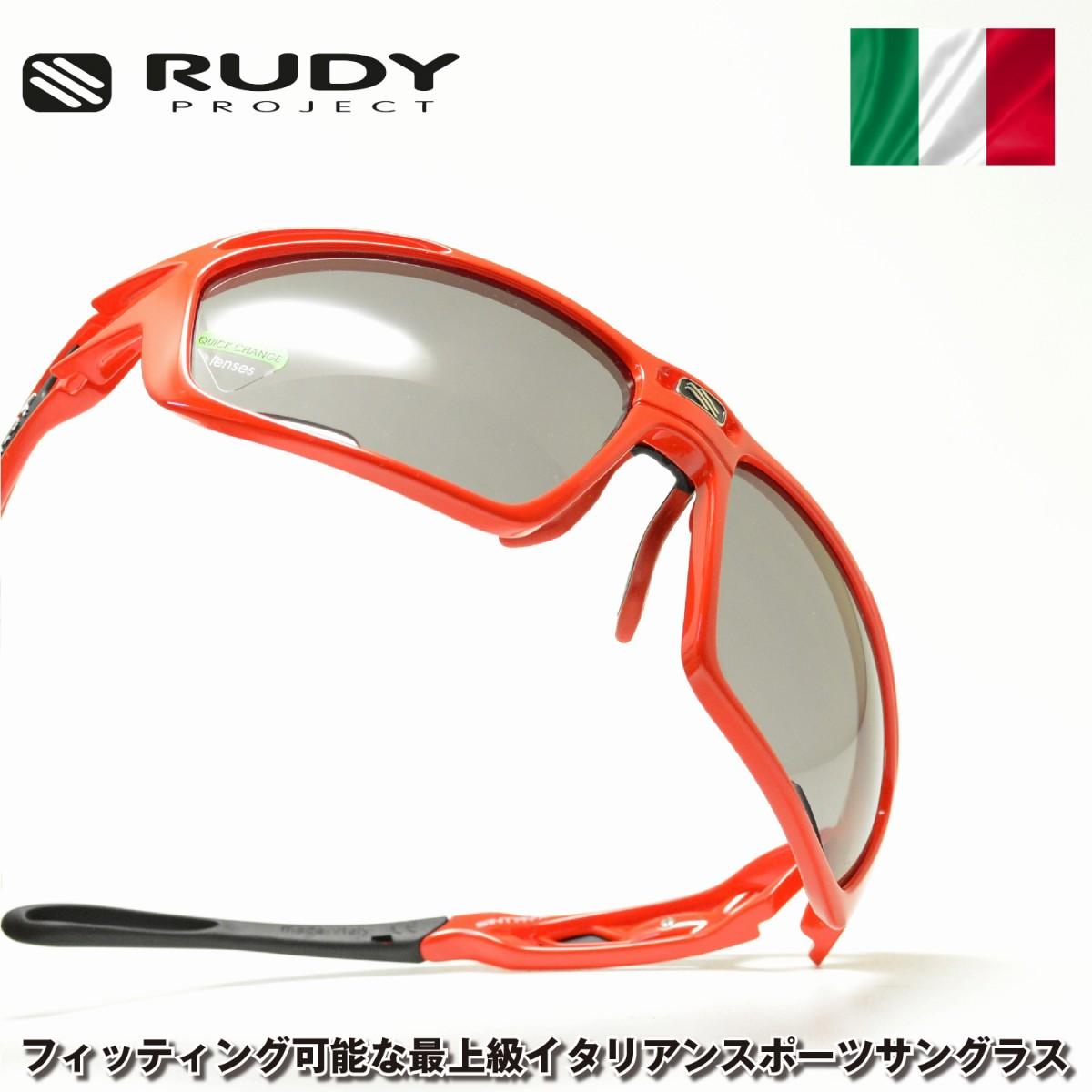 RUDY PROJECT ルディプロジェエクト SINTRYX シントリクス ファイアレッドグロス/スモークサングラス メンズ レディース スポーツ ブランド スポーツサングラス 人気 度付き レンズ 自転車 ロードバイク 偏光 調光