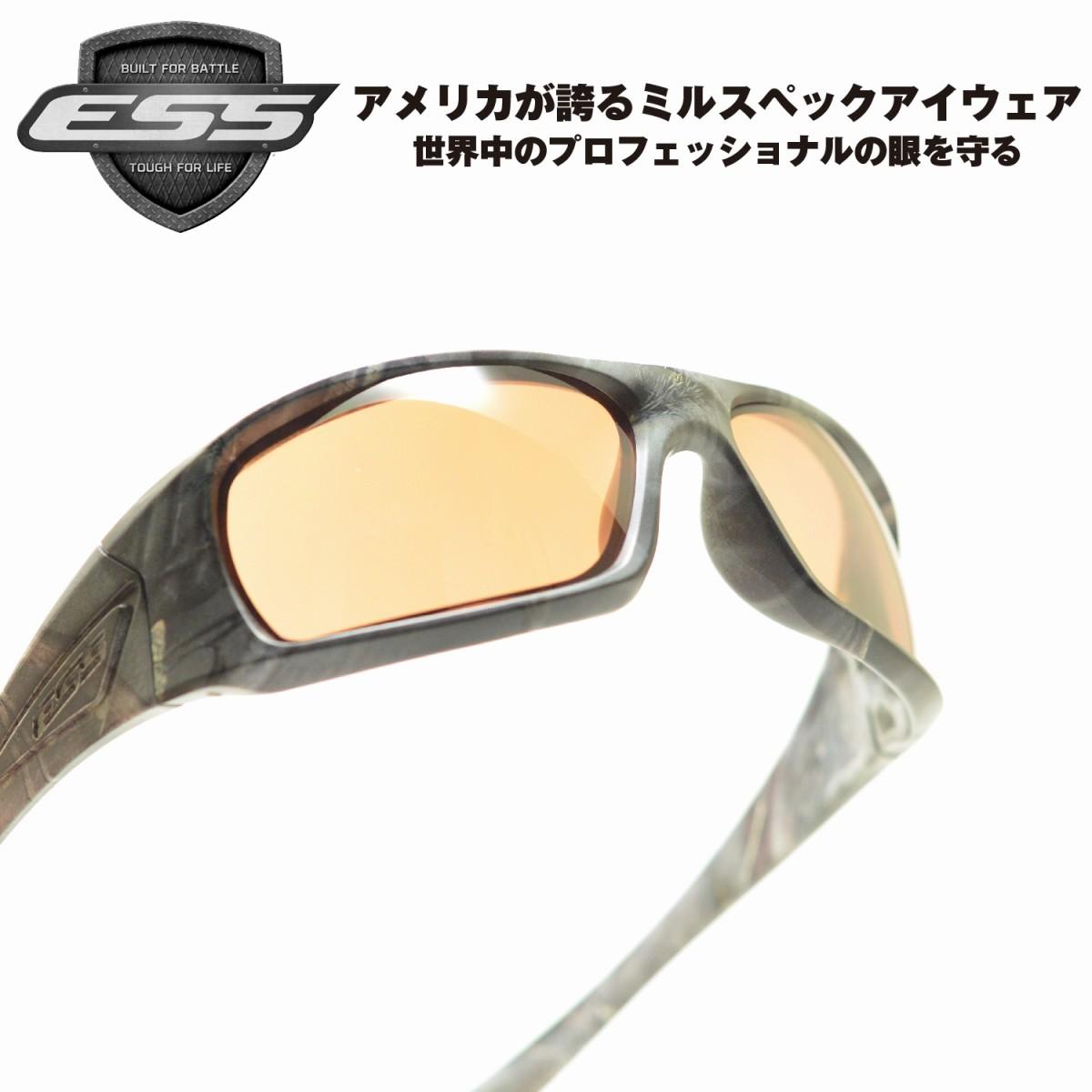 ESS イーエスエス 5B ファイブビー EE9006-13 リーパーウッズ/ミラーコッパーメガネ 眼鏡 めがね メンズ レディース おしゃれ ブランド 人気 おすすめ フレーム 流行り 度付き レンズ サングラス