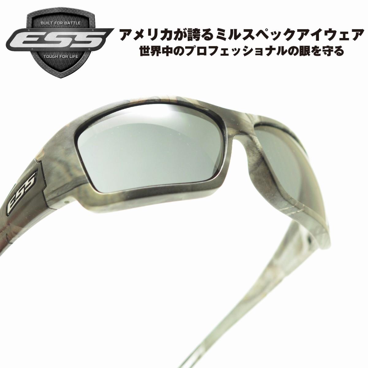 ESS イーエスエス CREDENCE クリーデンス EE9015-13 リーパーウッズ/スモークグレイメガネ 眼鏡 めがね メンズ レディース おしゃれ ブランド 人気 おすすめ フレーム 流行り 度付き レンズ サングラス