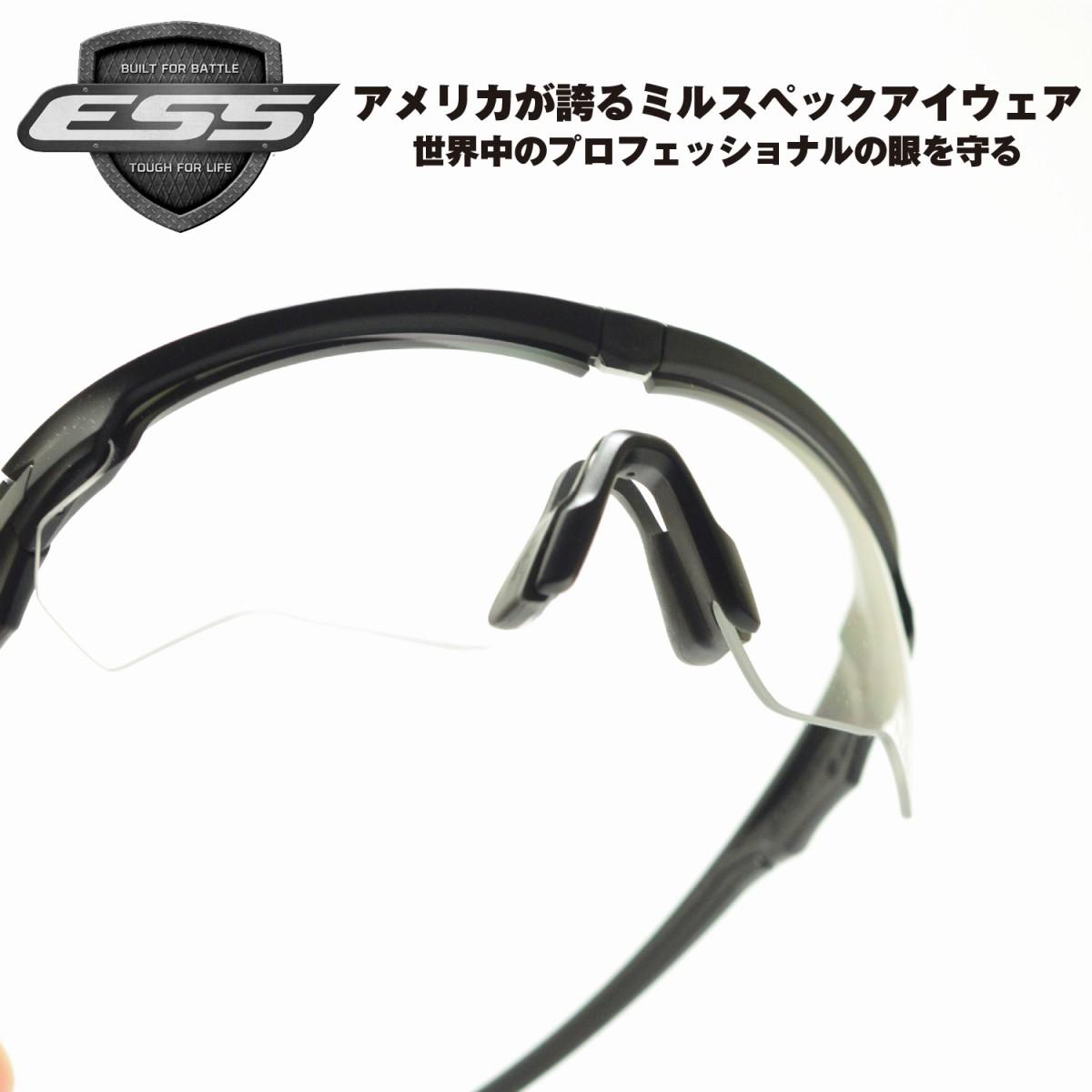 ESS イーエスエス CRSSBLADE NARO 2LENS クロスブレイドナロー 2枚レンズ EE9034-02 ブラック/スモークグレイ&クリアメガネ 眼鏡 めがね メンズ レディース おしゃれ ブランド 人気 おすすめ フレーム 流行り 度付き レンズ サングラス
